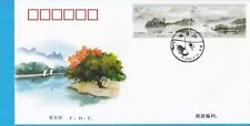 China 2004-7 The Nanxi River Stamps - Mountain fdc a