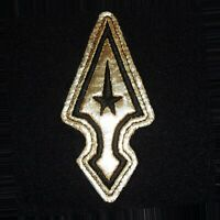 Star Trek The Original Series TOS Command Division Patch Insignia Badge USS ARES