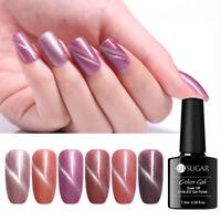 UR SUGAR 7.5ml Magnetic Nail UV Gel Polish Shimmer Glitter Nail Art Gel Varnish
