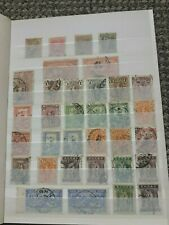 Greece Postage Stamp Collection (Around 300 stamps)