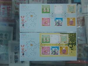 China Hong Kong 2007 FDC Children Stamp - Bunny & Fun Rabbit stamp set