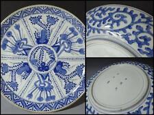 Japanese Old Imari Large Plate Dish / �伊万里 染付芙蓉手�花 / W 39× H 5 [cm] / Edo Period