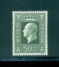 Norway - Mint NH - Scott# 543 - SCV$ 22.00