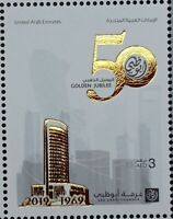UAE 2019 NEW MNH stamp, Golden Jubilee Abu Dhabi Chamber of Commerce Gold Palted