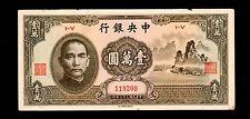 China 1947 10000Yuan Paper Money  Circulated #188