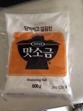 Korean CHUNGJUNGWON MIWON MATSOGEUM Seasoning Salt 500g