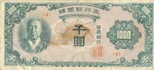 Korea  1000   Won  ND. 1952  P 8  Block { 4 }  Circulated Bond LB11