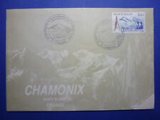 LOT 12858 TIMBRES STAMP ENVELOPPE MONT BLANC FRANCE ANNEE 1986
