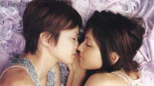 """New Art Print of Movie Still 6 X 10 """"Love My Life"""" Lesbian Interest 2006"""