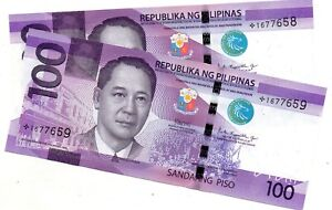 PHILIPPINES 100 Pesos 2017 Replacement Starnotes NGC Duterte-Espenilla Sequence