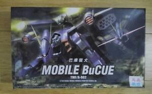 Seed HG 1/144 Gundam SEED R-12 TMF / A-802 Mobirubakuu