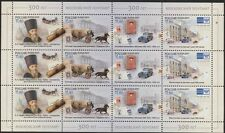 Russia - 2011 - Minifoglio nn.7492/7495 - nuovo - MNH