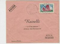 Rep Gabonaise 1971 Airmail Oyfm Cancels Telecommunications Stamp Cover Ref 30732