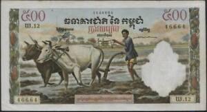 Cambodia 500 Riels Banknote 1958