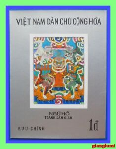 North Vietnam Imperf S/S The Five tigers MNH NGAI