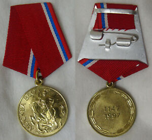 Russia MedalIn Commemoration of the 850th Anniversary of Moscow UNC original