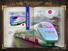 Niger - 2021 Japanese Speed Trains - Stamp Souvenir Sheet - NIG210109b
