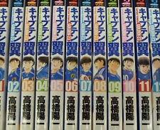 Captain Tsubasa Manga set book #1~12 Japan GOLDEN-23 Kyaputen Tsubasa Complete
