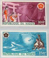 NIGER 1970 261-62 C135-36 EXPO 70 Intl. Exhibition Osaka Weltausstellung MNH