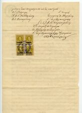 GREECE CRETE 1910 Document with Revenue Fiscal Stamps