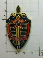 KGB Lapel Pin Soviet Union CCCP USSR Hat Tie Tac Cold War Communist Russia