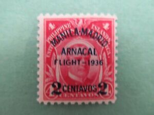 Philippine Stamp Scott C54 2-cent on 4-cent Air Mail Manila-Madrid Flight, MNH