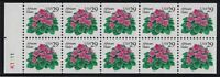 1993 African Violets Sc 2486a MINT PANE plate number K1111 Durland $7