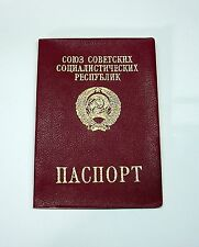 Real Soviet passport of the citizen of the Soviet Union