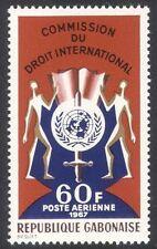 GABON 1967 United Nations/ONU/droits/Gens/Livre/épée/animation 1 V (n39631)