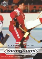 2004-05 Upper Deck Hockey #205 Alexander Ragulin YG RC All-Star Russian