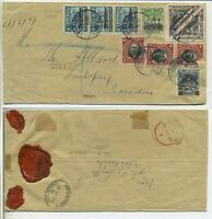 T5109 / LIBERIA /  REG. COVER TO SWEDEN 1920 W. MANY STAMPS, SCARCE.