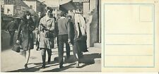 ISRAEL LATE 1960's PRIME MINISTER OFFICE POSTAL CARD #1