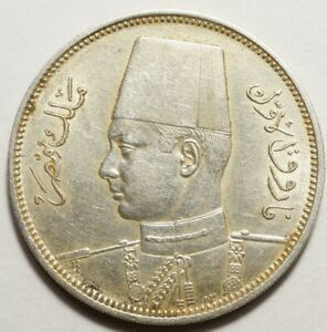 EGYPTE : 5 PIASTRES ARGENT 1937-1356