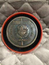 UA 🇺🇦Vintage Table Medal In Honor Of 800th Poltava Anniversary Unique Design