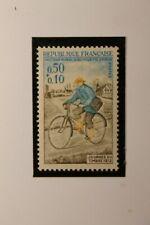 Journée du timbre - FRANCE - Facteur rural - 1972 - neuf ** - n° 1710