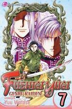 Fushigi Yugi: Genbu Kaiden-ExLibrary
