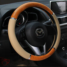 PVC PU Leather Steering Wheel Cover Cream Peach Wood Grain Case Protector