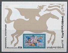 TUNISIA Sc #683 Perf., MNH 1976, S/S, American Bicentennial, 2IDD