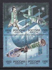 Russia 1995 Space 4 MNH stamps