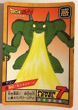 Dragon ball Z Super battle Power Level 379