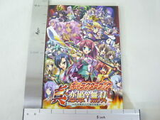SHIN KOIHIME MUSOU Character Book w/Poster Illustration Art
