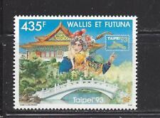 WALLIS AND FUTUNA ISL - 448 - MNH - 1993 - TAIPEI '93