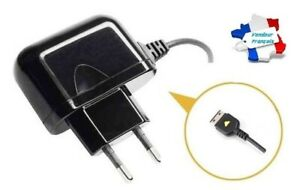 Ladegerät ~ Samsung ( Gt) C3510 Player Light / C6112 Duos /E1070 /E1080
