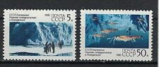 RUSSIA,USSR:1990 SC#5902-03 MNH Cooperation in Antarctic Research with Australia