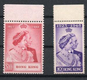 HONG KONG 1948 Silver Wedding set marginal fresh colours MNH condition.