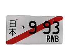JDM Japan License Plate, Japanese Porsche 993 Car License Plate, RWB Style