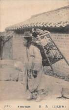 KOREA ~ CHICKEN SELLER WITH HIS MERCHANDISE ~ c 1904-14