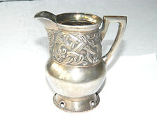 Solid Silver DRAGESTIL Jug / Pitcher by Norwegian Artist HENRIK MOLLER, ca.1900