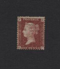1858 1d ROSE RED PLATE 193 M/MINT OG. SG 43