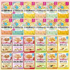 WAKODO & Kewpie Japanese Baby Food 24 Packs Set 7 month, 12 months Retort Foods